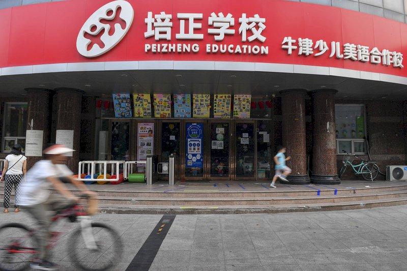 校外培訓轉地下 中國教育部:堅決查處變相違規