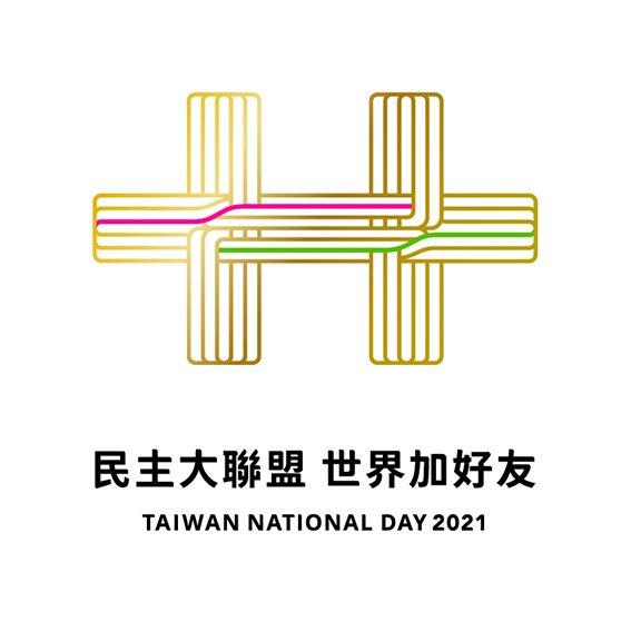 國慶主視覺出爐 金陽雙十致敬無懼挑戰的台灣人