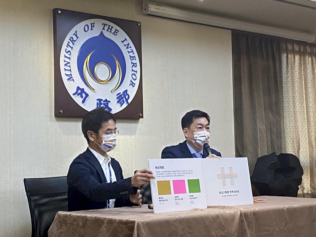 國慶大會防疫備案擬好了 陳宗彥:初步規劃降載至4000人