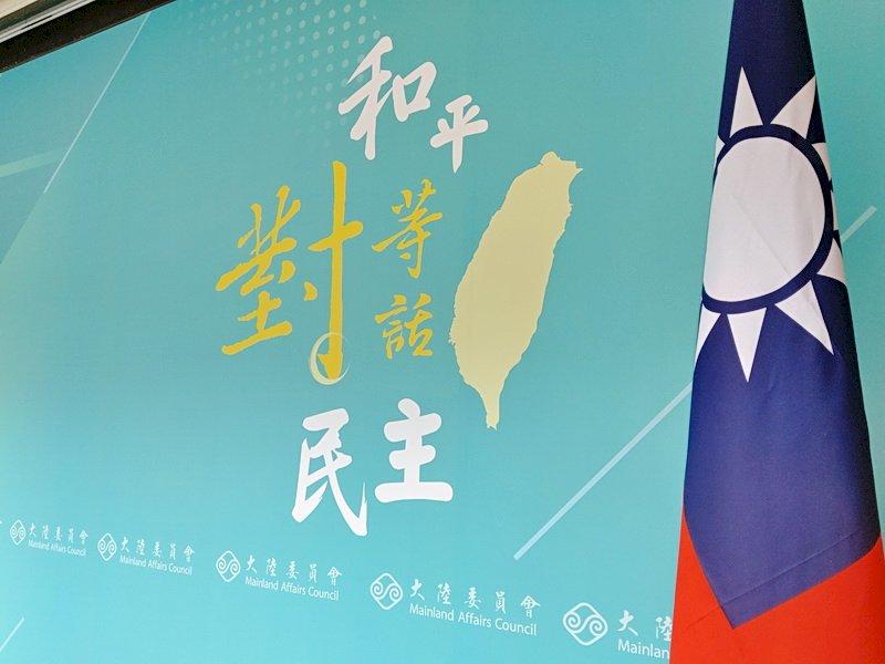 台灣唯一選項是讓自己更強大 陸委會民調逾八成支持