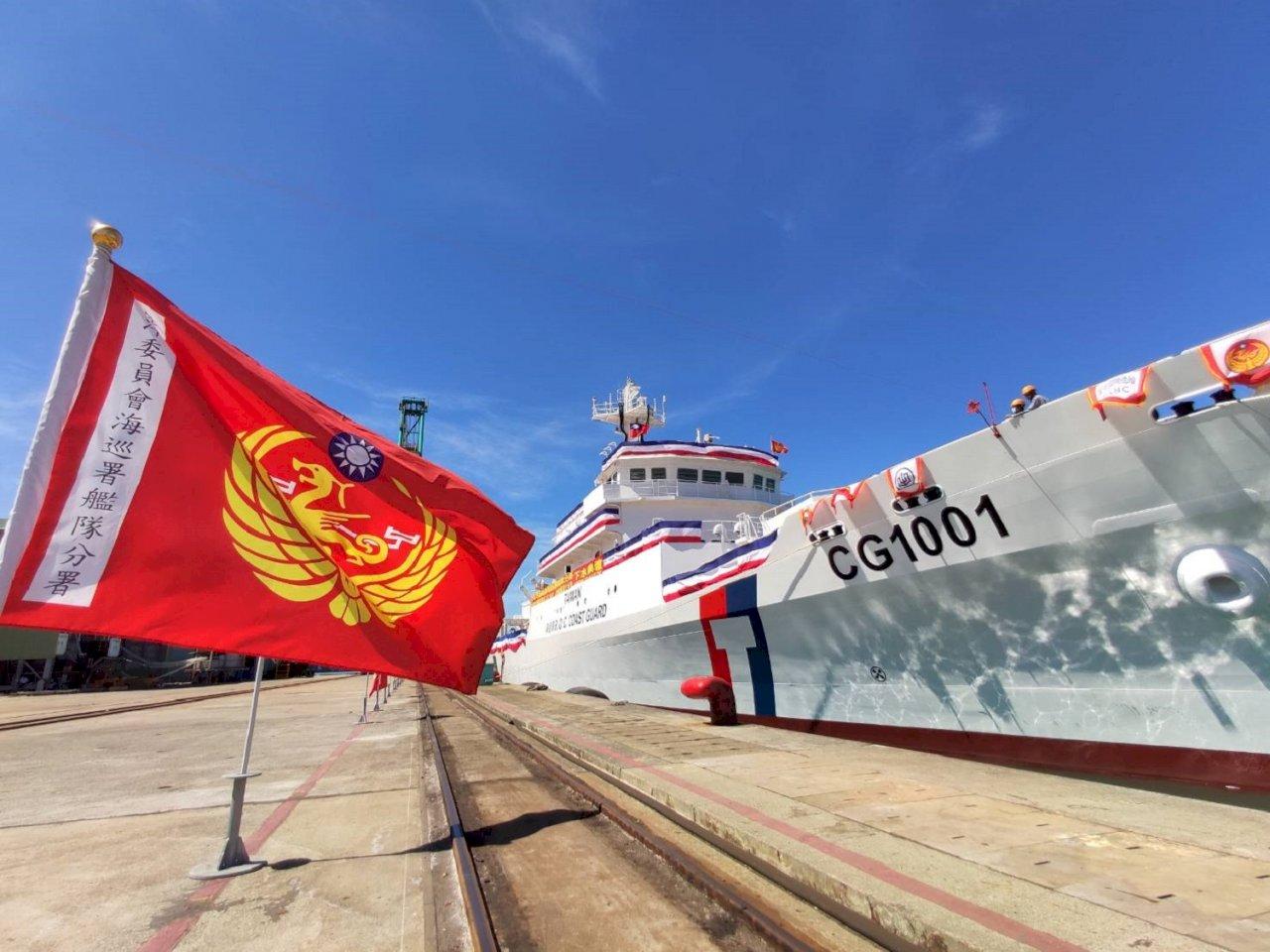 拚國艦國造 台船打造千噸級巡防艦下水