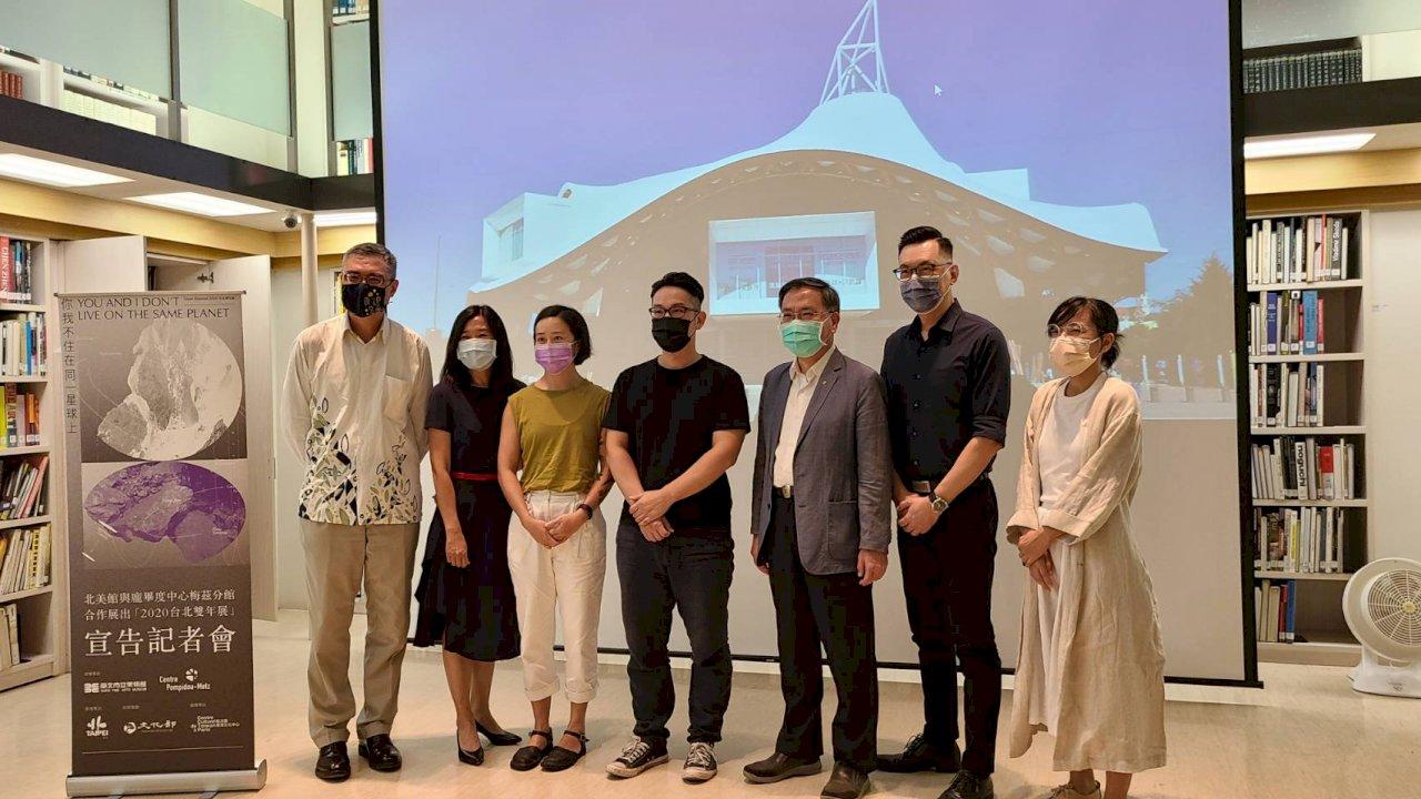 「2020台北雙年展」  11月龐畢度中心梅茲分館展出