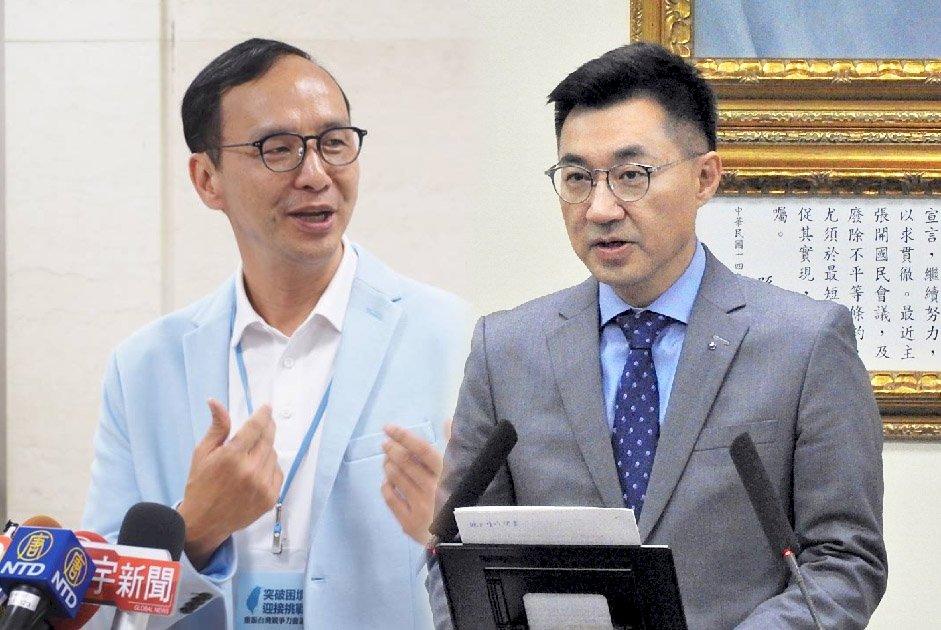 拚選黨主席 朱:撕掉紅統標籤 江:反對消滅中華民國