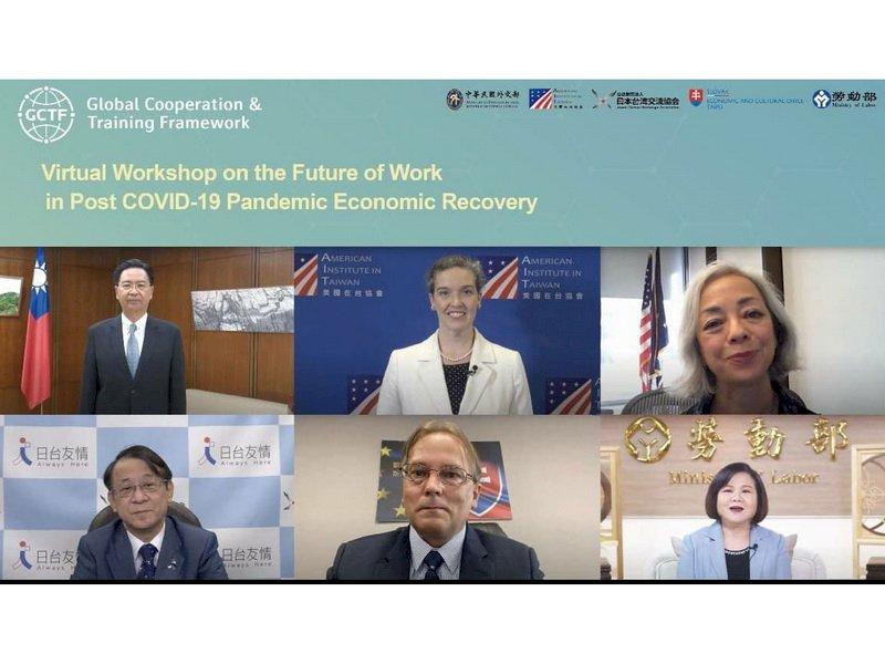 因應後疫情經濟復甦 GCTF首度探討勞動政策