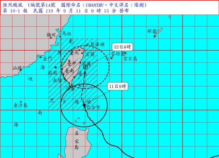 璨樹暴風圈將接觸台灣陸地  雲林以南納警戒範圍