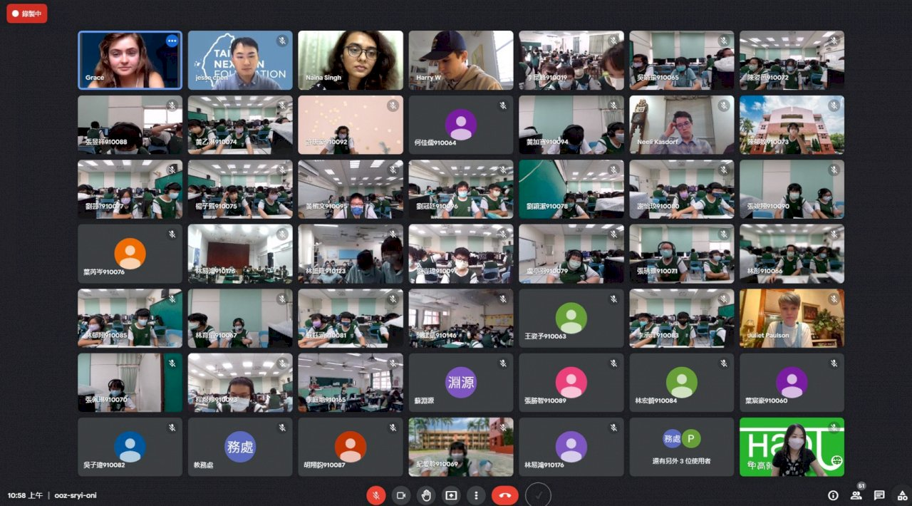 世界的台灣!英語交流無分城鄉 阿里山腳下高中生視訊外國講師 場面熱烈