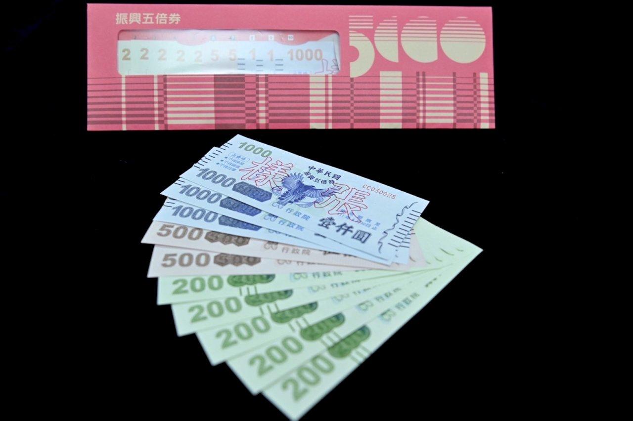 新住民、永久居留外籍人士也能領振興五倍券