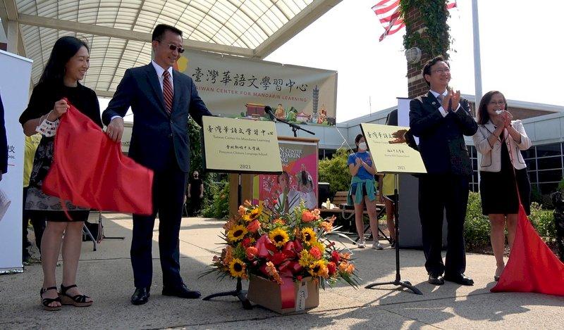 台灣推廣華語教學 童振源盼在美國主流社會生根
