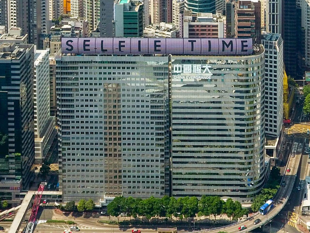 中國恆大否認破產重組 稱全力復工保障交屋