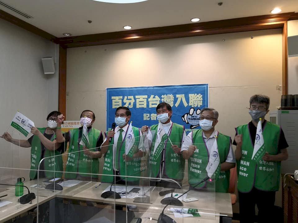 聯合國大會將開議 民團宣布啟動百分百台灣入聯計畫