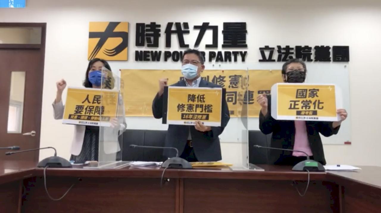 18歲公民權不能再拖 時力黨團籲先降修憲門檻