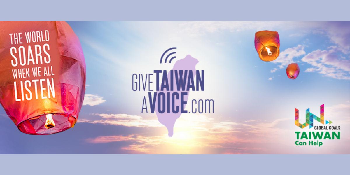 聯大開議 台灣推活動聚焦人道援助展合作意願