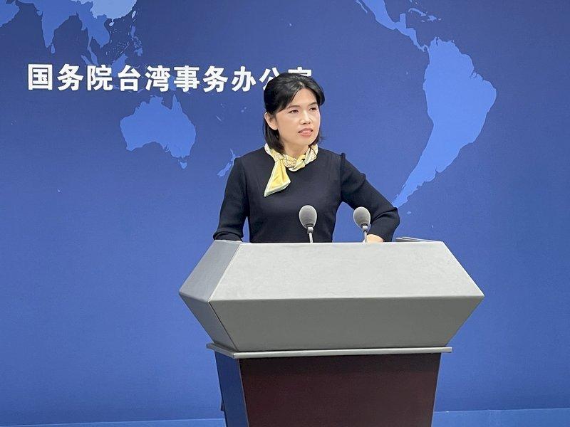小S張鈞甯遭攻擊 國台辦:背後有因將調查處理