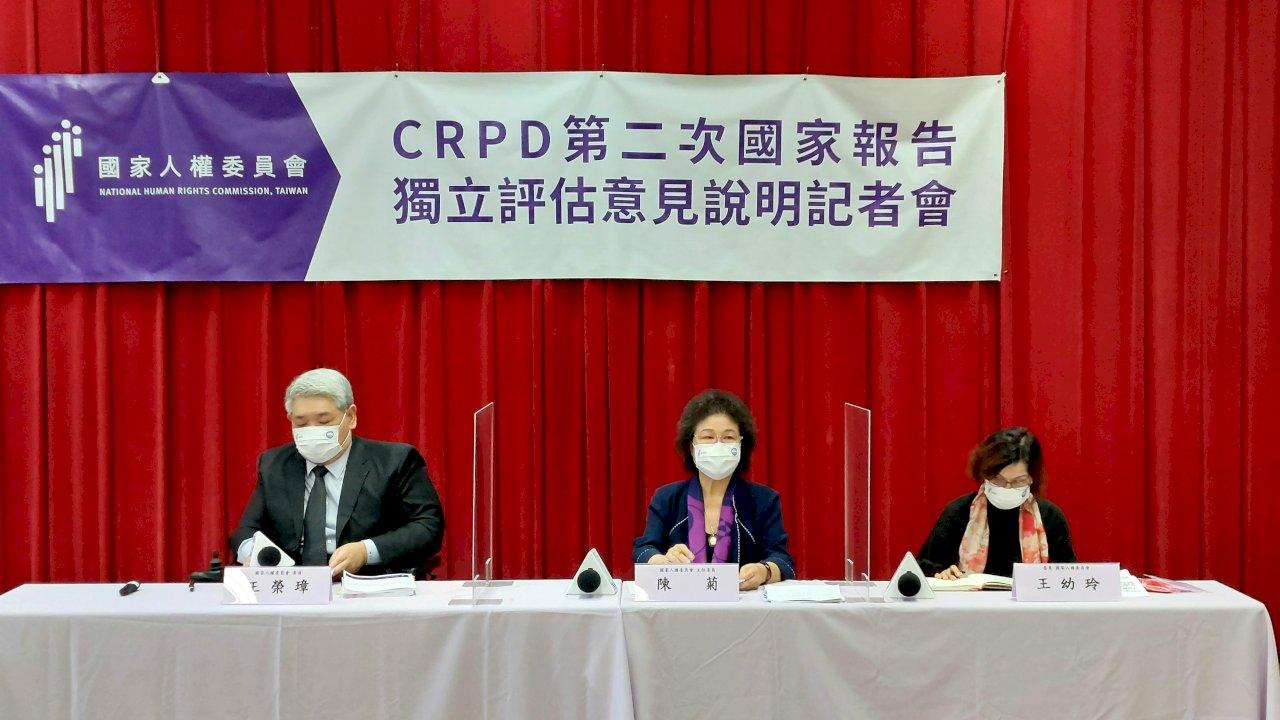 陳菊:人權會將設CRPD獨立監測機制 助政府落實人權公約