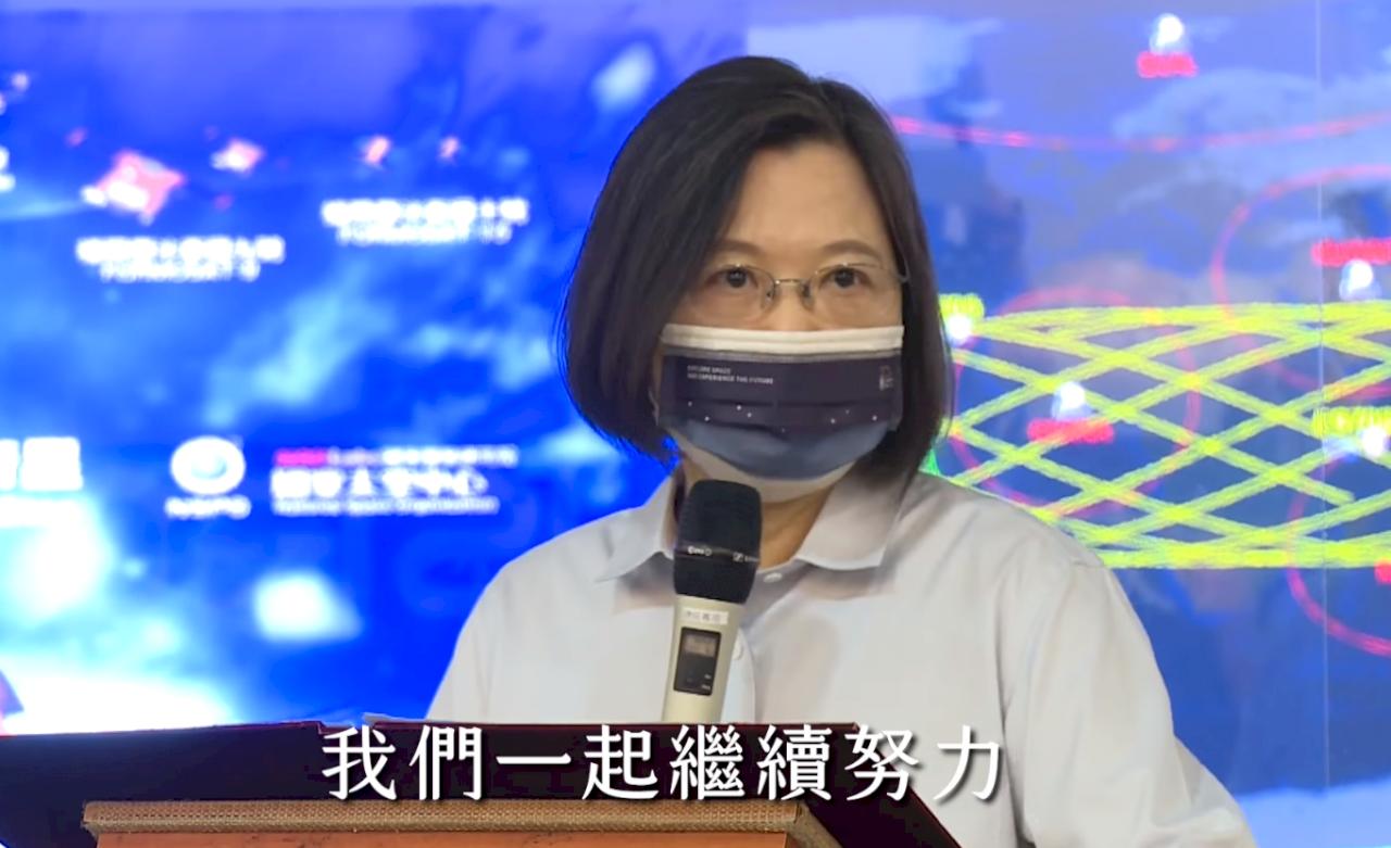 蔡總統:太空產業關鍵10年 台灣不會缺席
