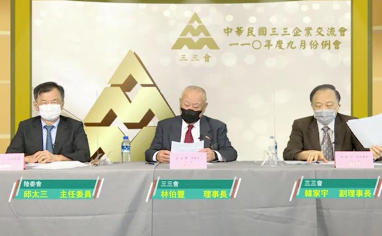 美考慮台灣代表處正名? 邱太三:目標方向確定只是時機點的拿捏