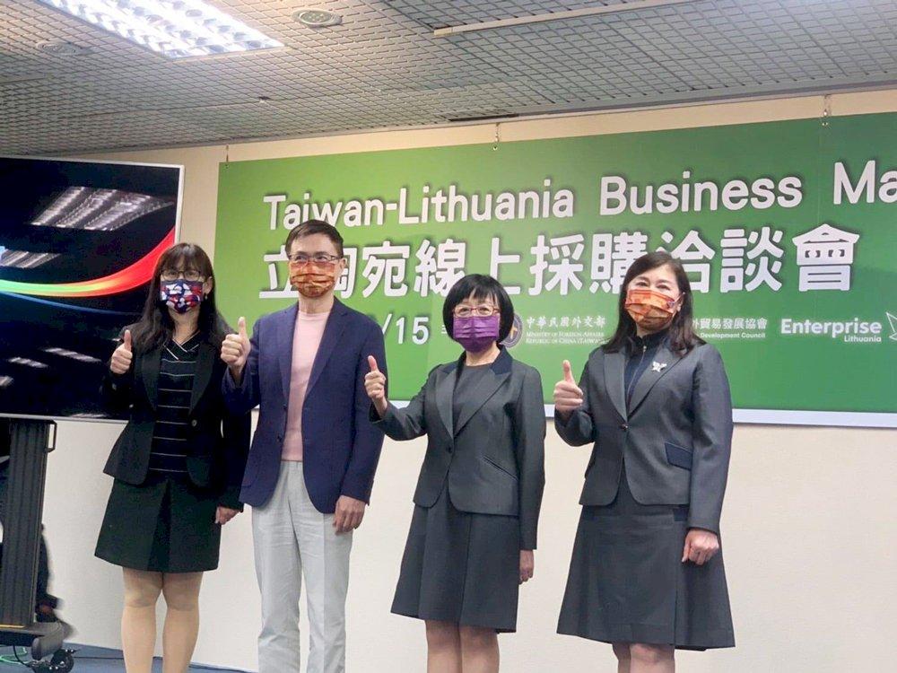 台立互挺! 黃志芳:力促與立陶宛2科技領域合作創造更大效益