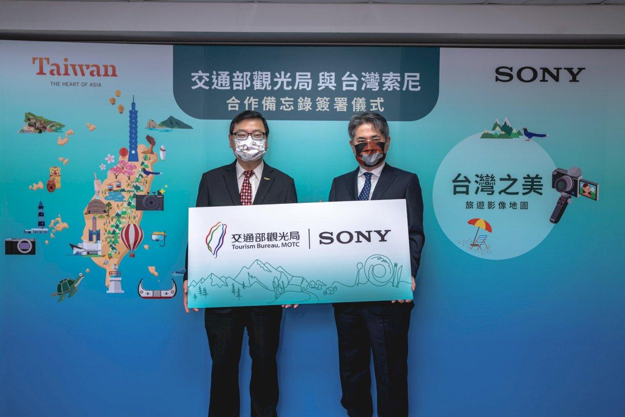 觀光局攜手Sony 探索台灣之美