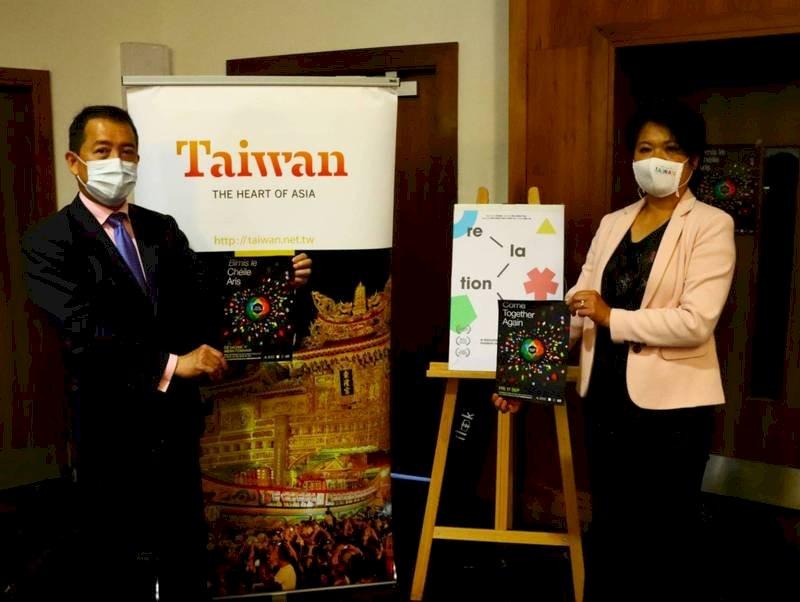 台灣首度參與愛爾蘭文化夜 立陶宛大使館派員出席