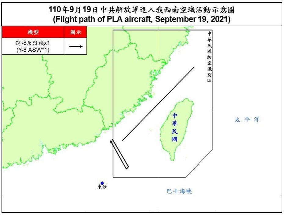 共軍1架運8反潛機晚間擾台 空軍兵力應對