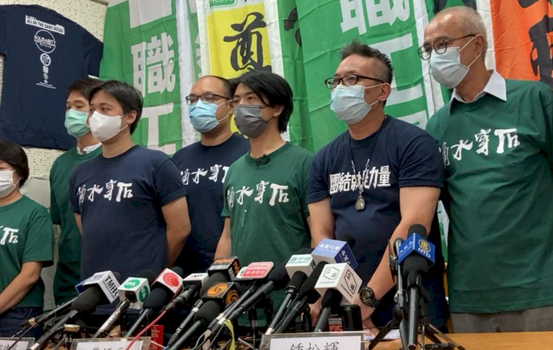 香港職工盟啟動解散 黃迺元:獨立自主工運的挫敗