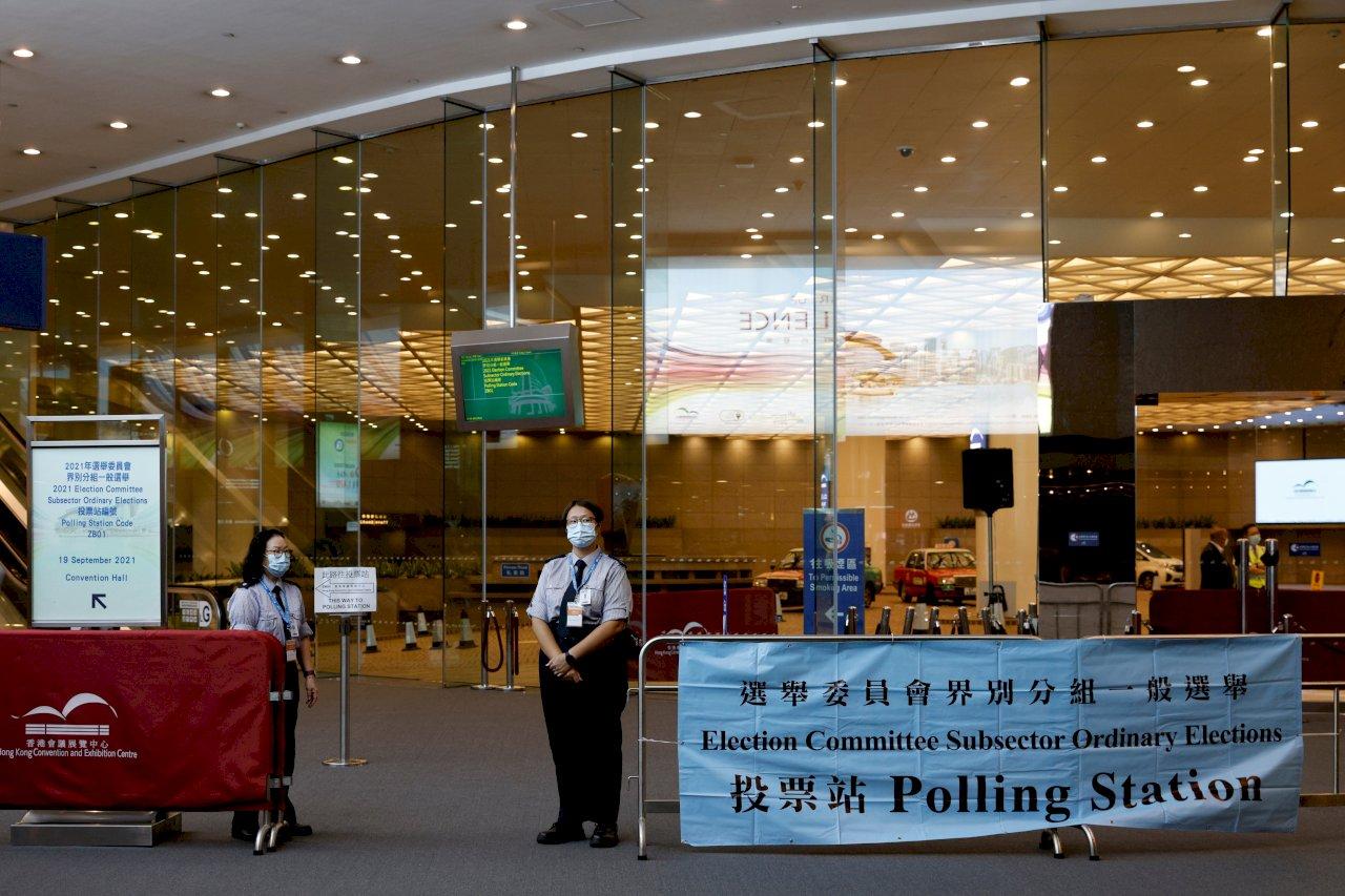 愛國者治港 香港選委會選舉今登場