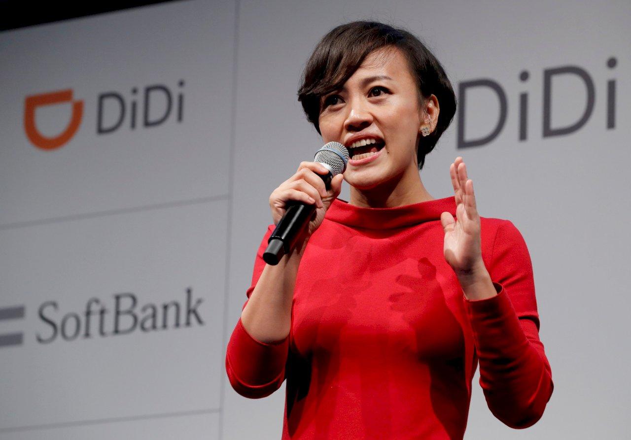 滴滴出行創辦人傳有意辭職 43歲柳青曾為華爾街銀行家