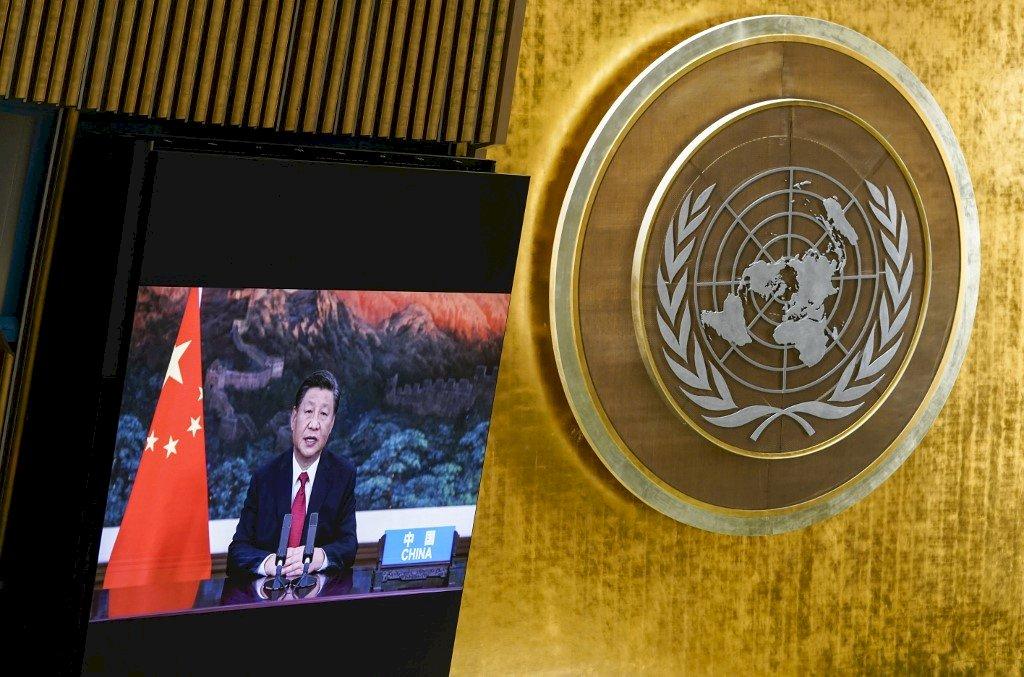 習近平聯大演說 強調中國和平意圖不會稱王稱霸