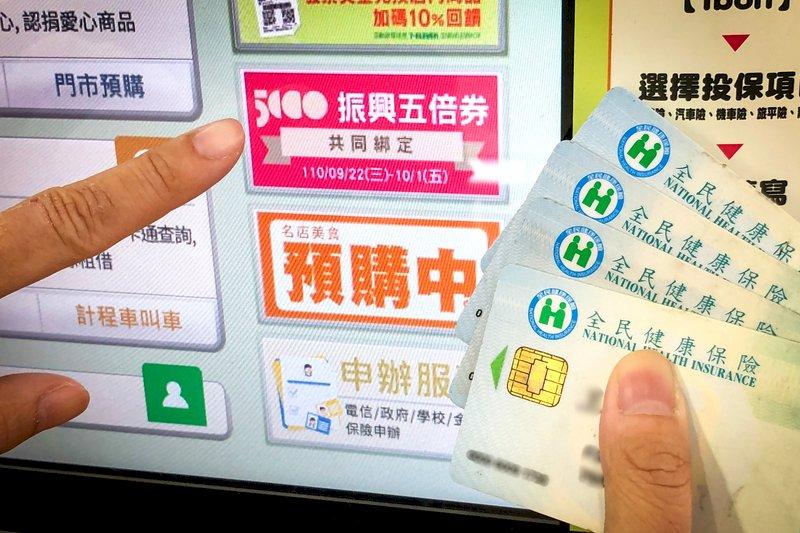 五倍券數位綁定達160萬人次 1000元國旅券最受歡迎