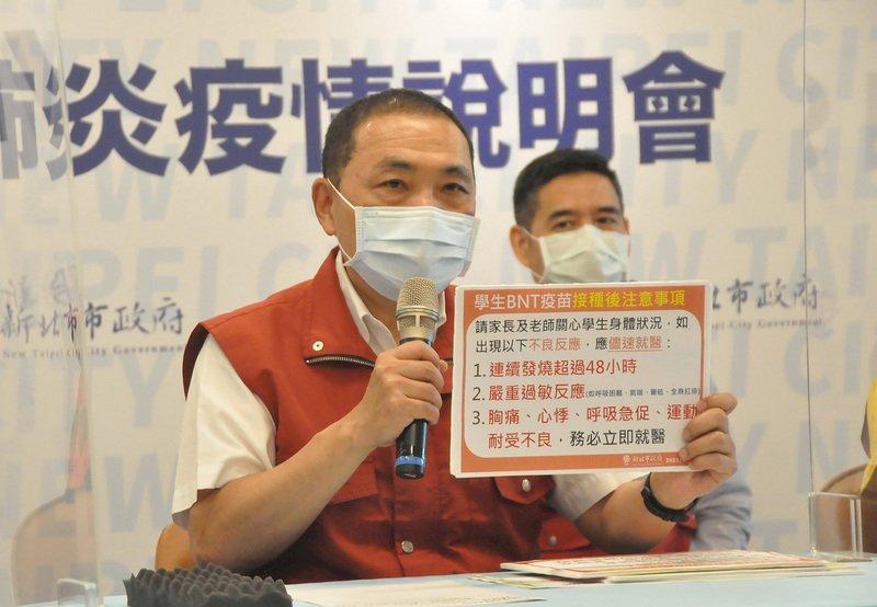 幼兒園群聚新北尚有58人採檢結果未出爐 侯友宜:疫情穩定
