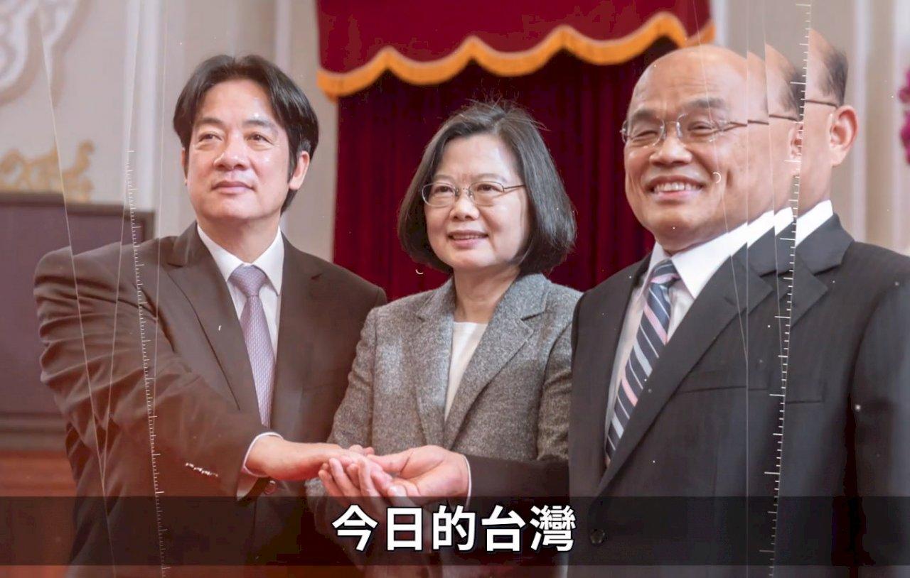 民進黨創黨35週年 蔡總統:身為黨主席必須把招牌扛好 (影音)