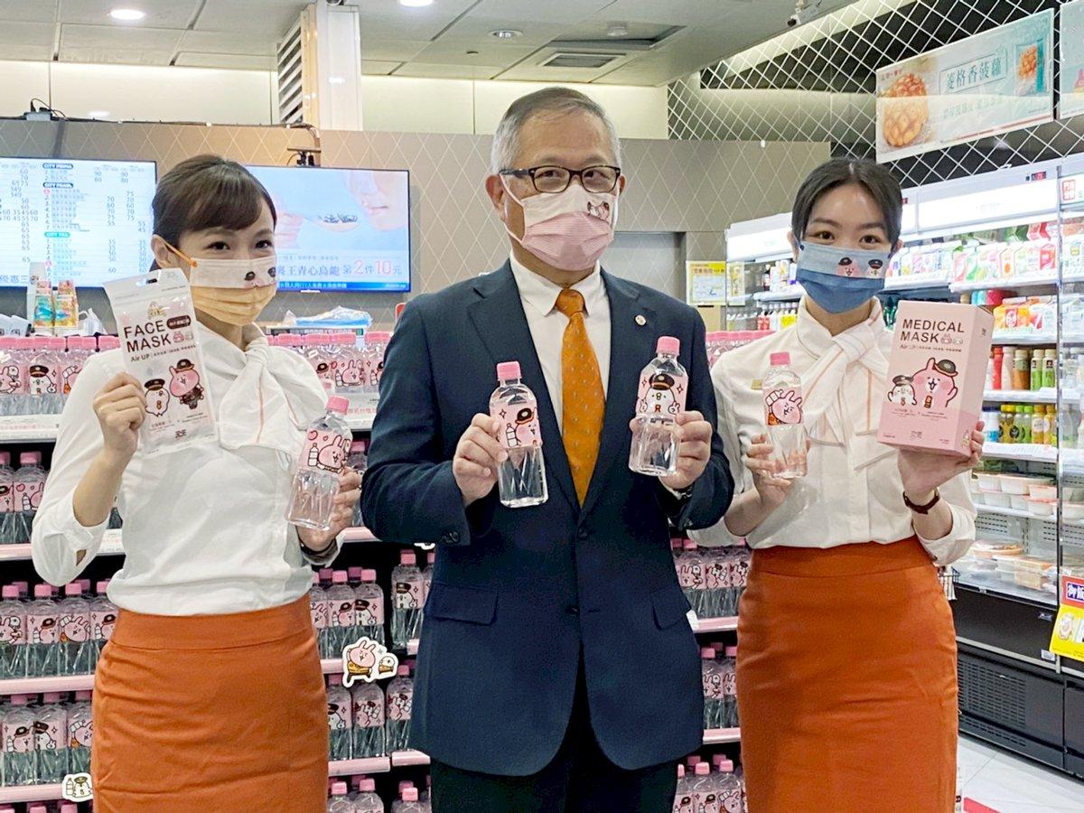 台灣高鐵再攜手日本插畫家 P助與兔兔一起賣萌