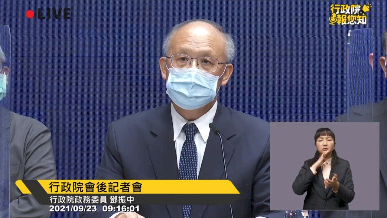 台灣申請加入CPTPP 日本多家主流媒體關注