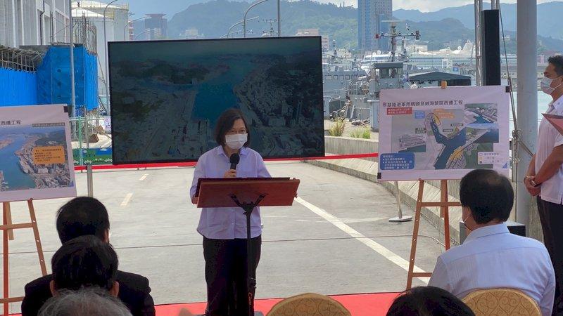總統盼基隆軍港西遷工程如期如質完工 創國防戰備、城市發展雙贏