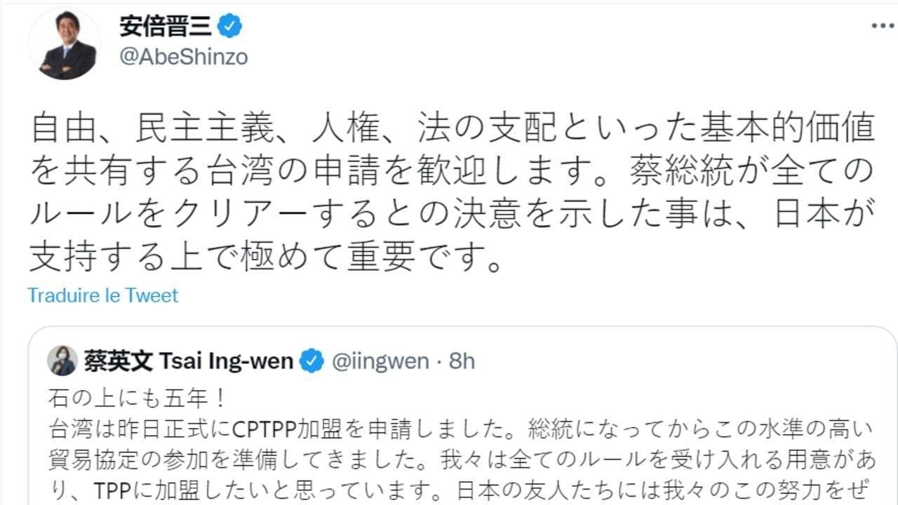 安倍晉三:支持台灣加入CPTPP的理由