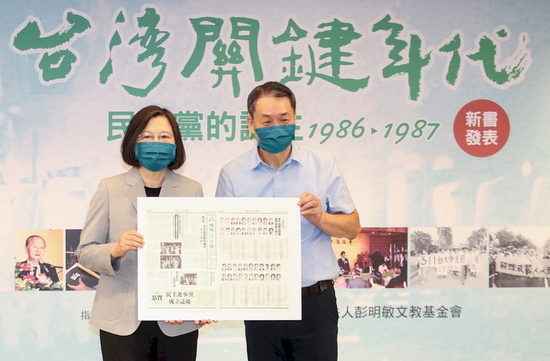 民進黨創黨將滿35年 蔡英文提醒勿忘創黨精神及人民期待