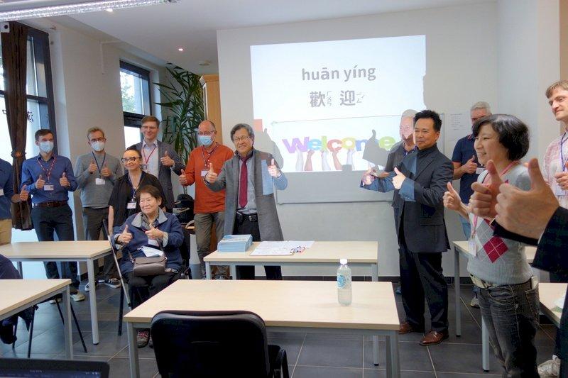 德國第一座 漢堡台灣華語文學習中心揭牌