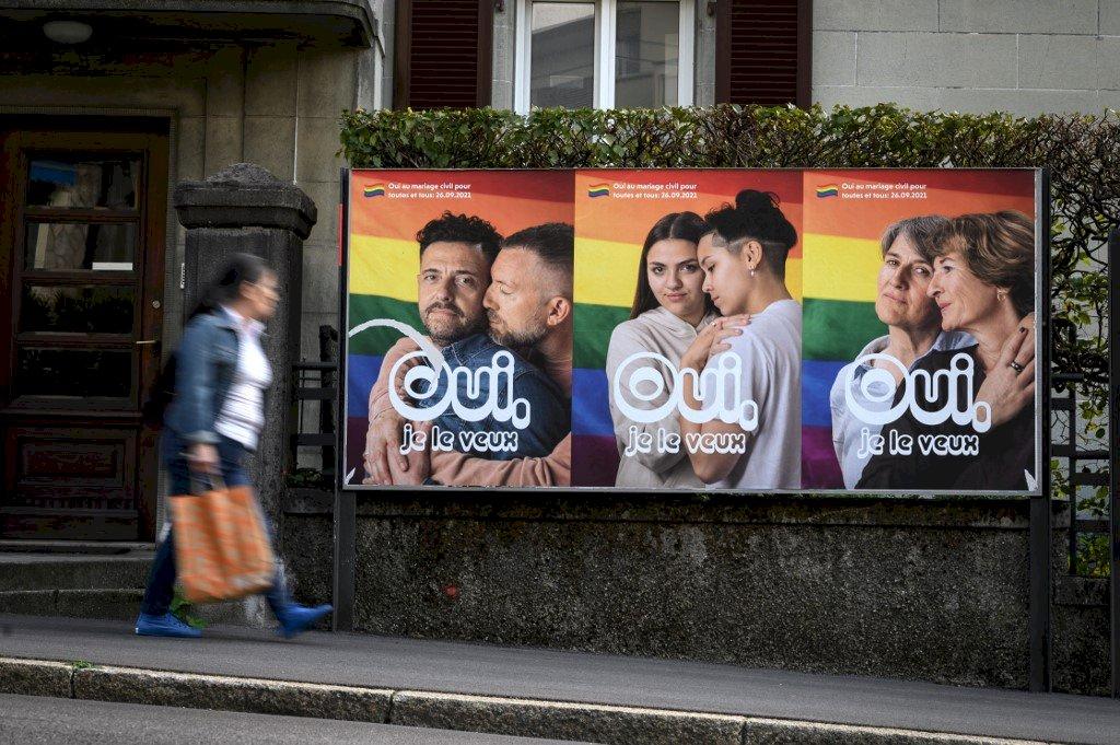 瑞士同婚公投 選民堅定支持
