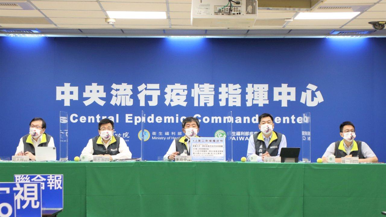指揮中心:慢性病況不穩定 建議暫緩第二劑莫德納施打