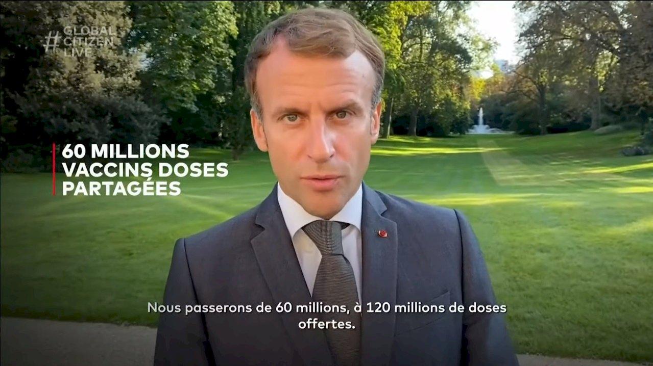 法國捐贈窮國疫苗數量 將倍增至1.2億劑