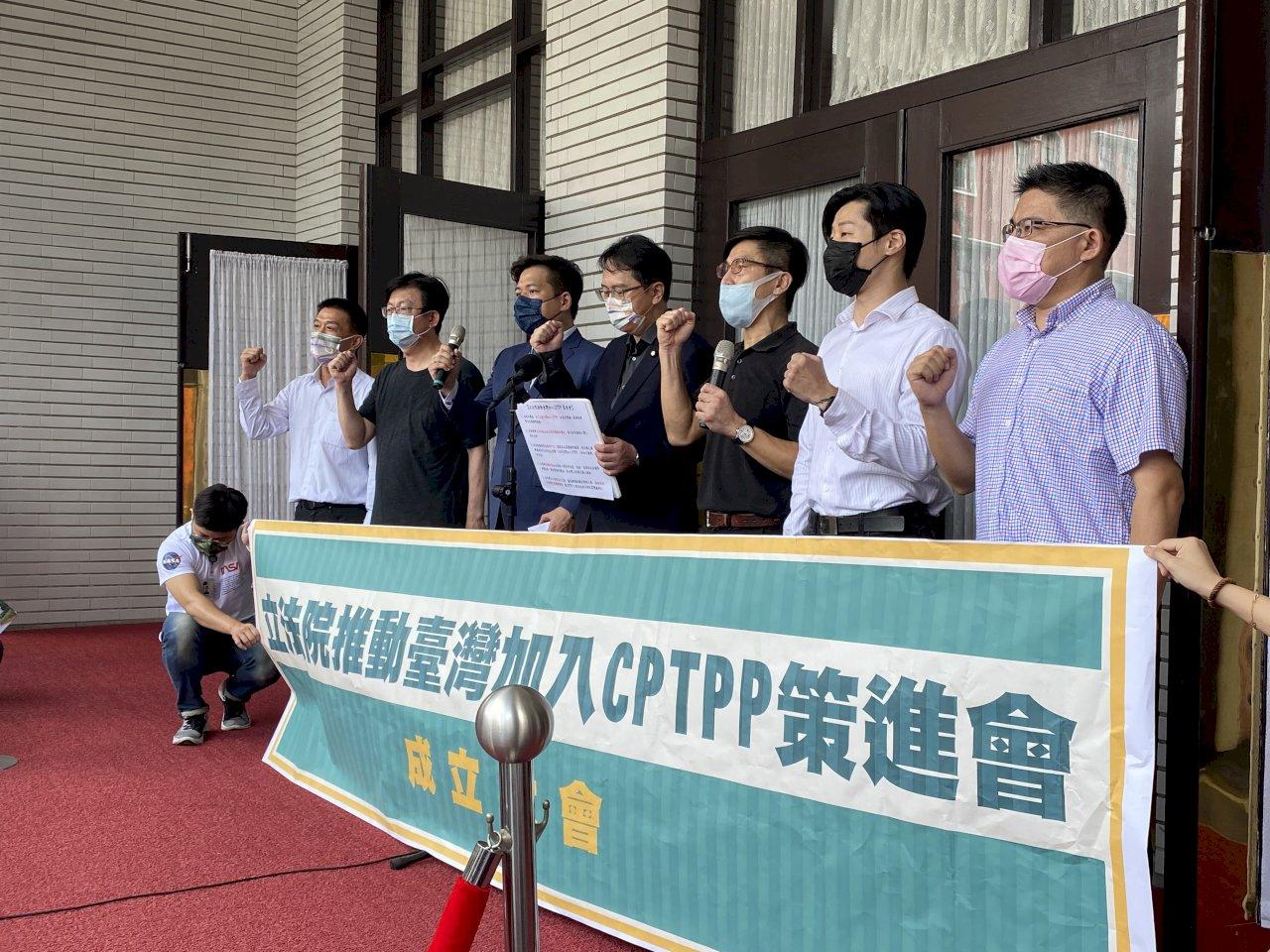 國會拚外交 跨黨派立委聯手推動台灣加入CPTPP