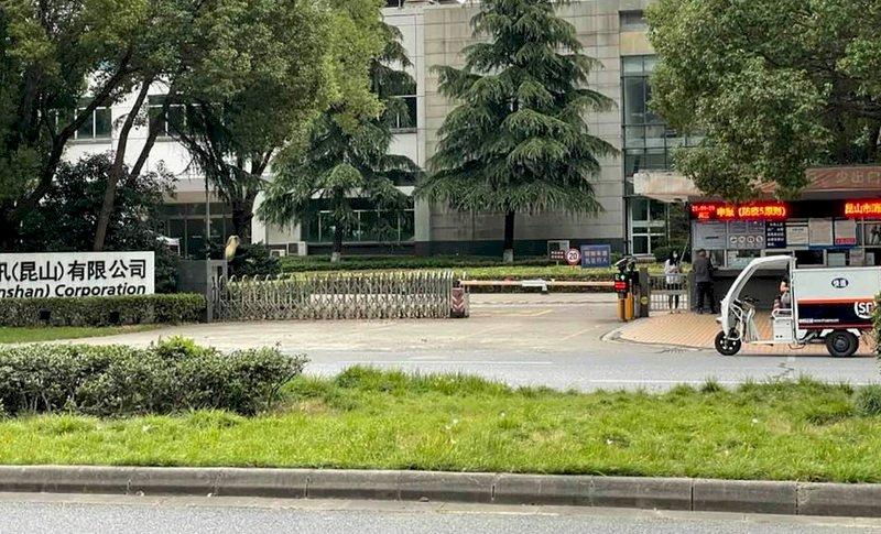 台北-上海:中國限電台商苦、網紅這樣創造流量