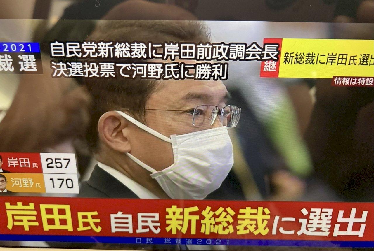 「台灣有事 關乎日本存亡」親台派岸田文雄大贏 選戰展現氣勢 可望穩住自民黨