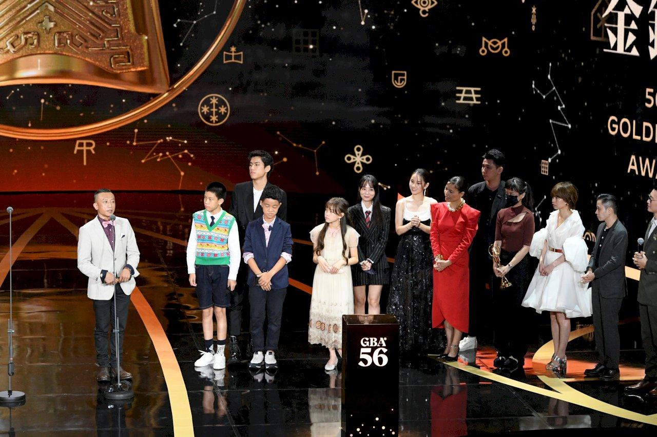 第56屆金鐘獎完整得獎名單