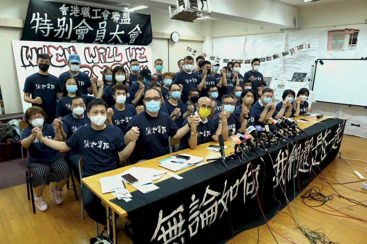 曾站上第一線聲援台灣 香港職工盟波瀾壯闊31載