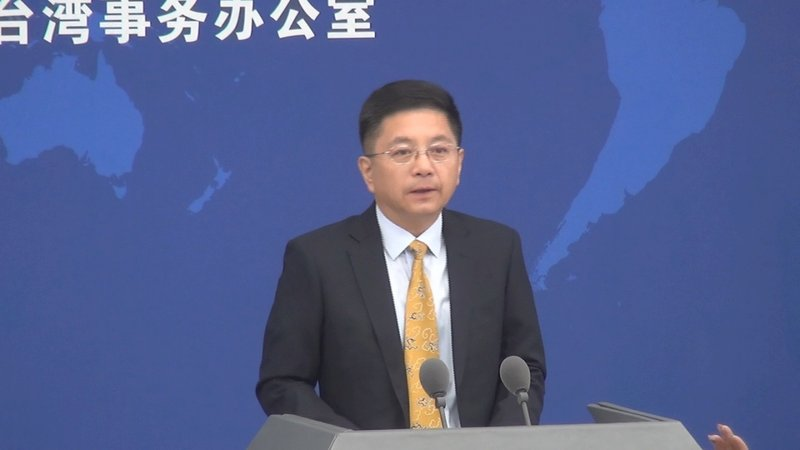 蔡總統國慶演說  國台辦批:「販賣兩國論」