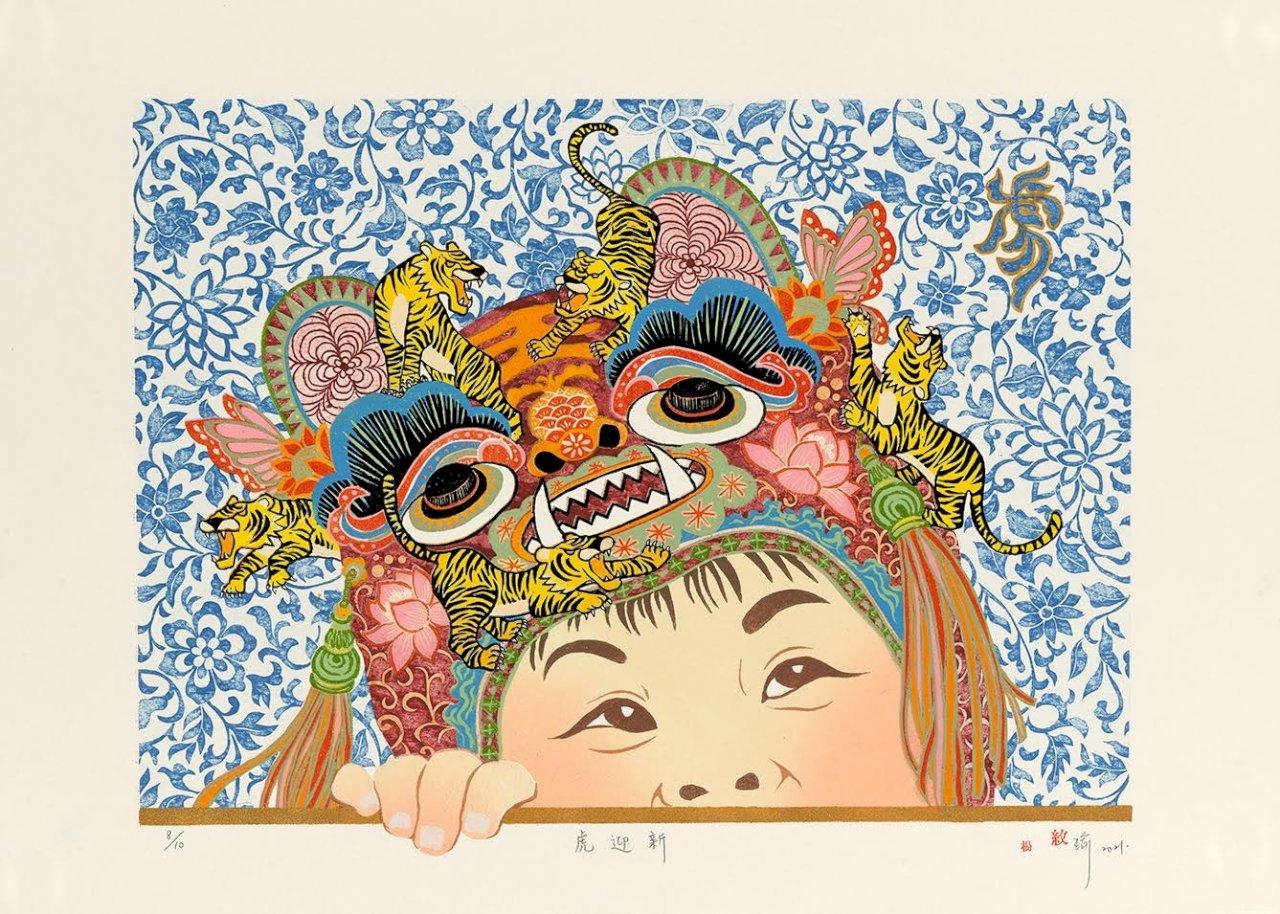 中華民國第37屆版印年畫徵選  6作品獲首獎