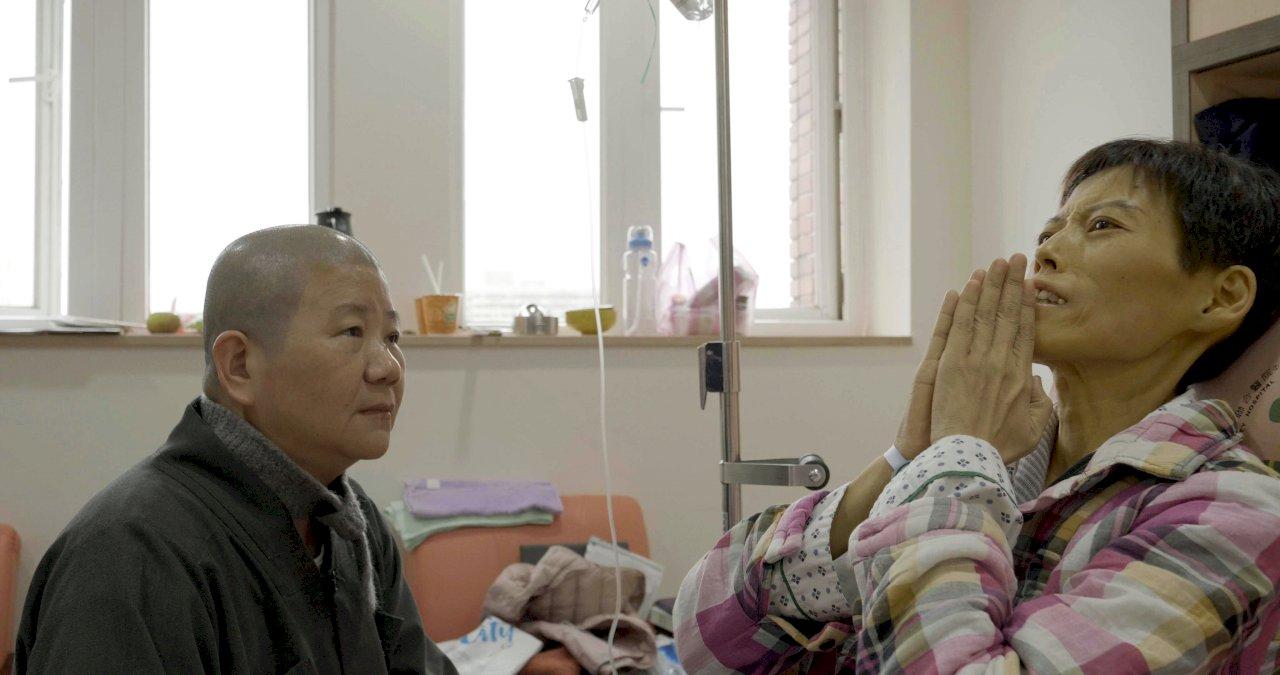 直視生死!台灣首部安寧靈性照顧紀錄片《回眸》  發人深省