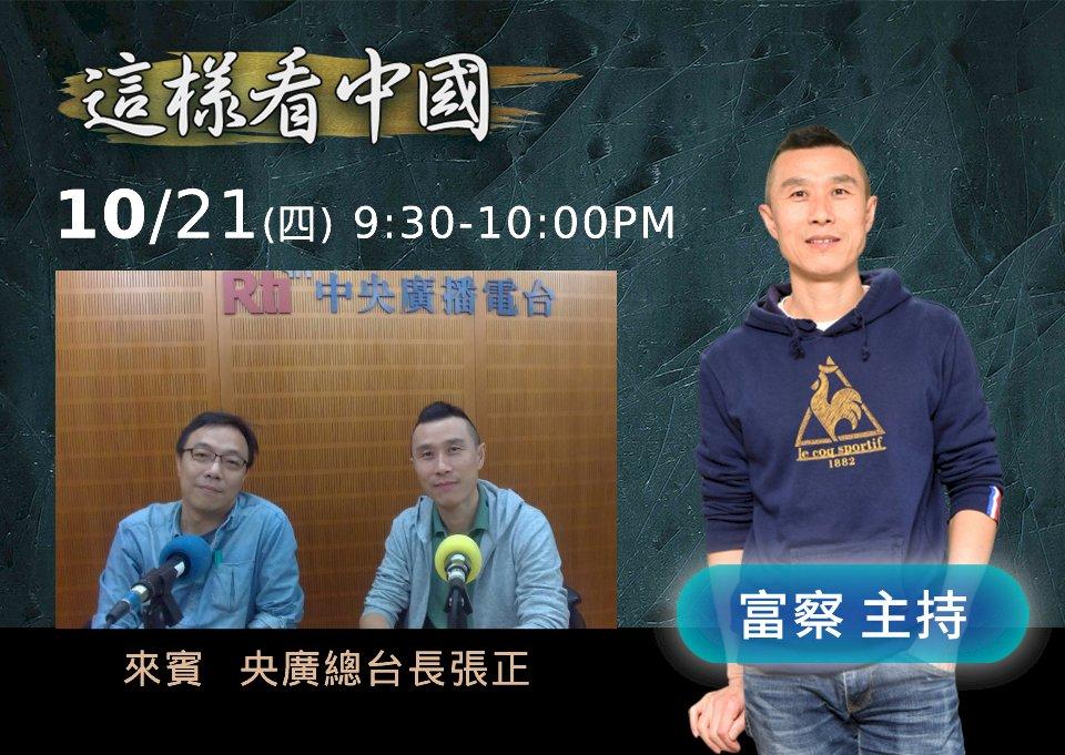 【富察時間】清帝國憲制的演化(2):軍機處和滿洲人的開明專制