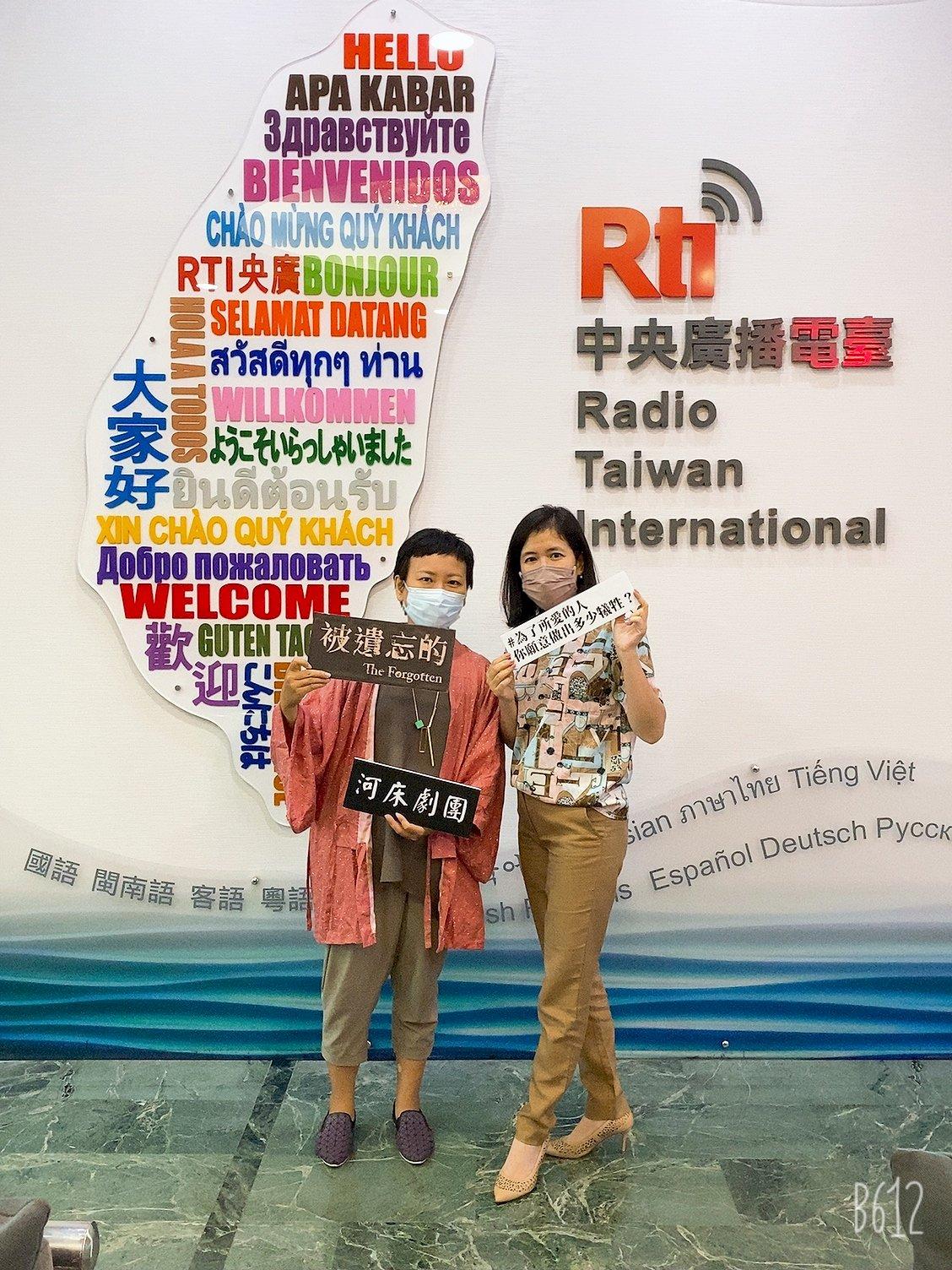 《被遺忘的》   思考台灣社會勞動實況